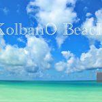 Kolbano BEACH Trip – Pantai Kolbano – Pantai Batu Akik di Timur